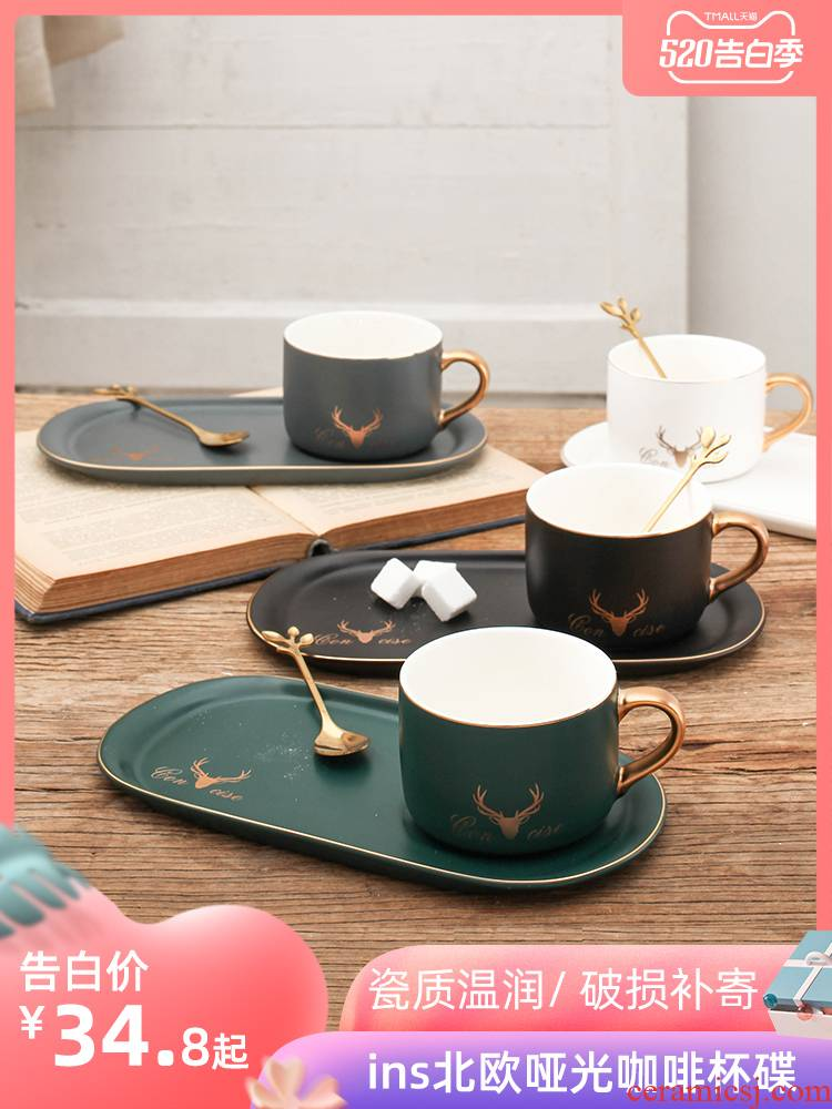 Coffee cup small European - style key-2 luxury suits for ins wind a single spoon plate household contracted British tea sets of high - grade ceramic belt