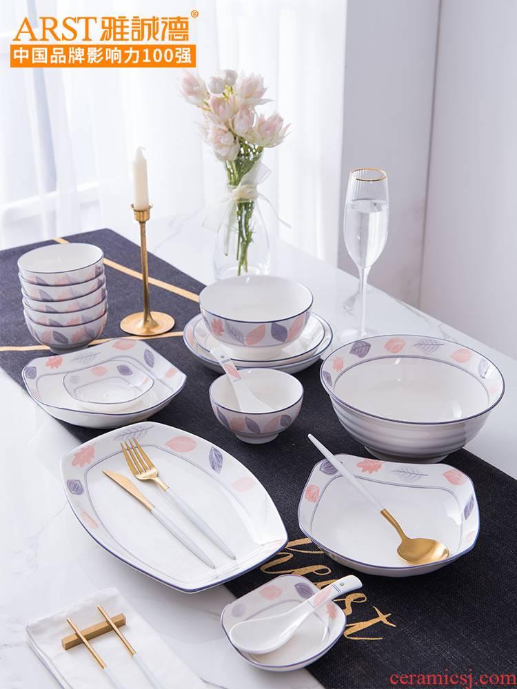 Ya cheng DE bowl bowl, Korean large Nordic cutlery set dishes dishes creative household web celebrity ceramic bowl