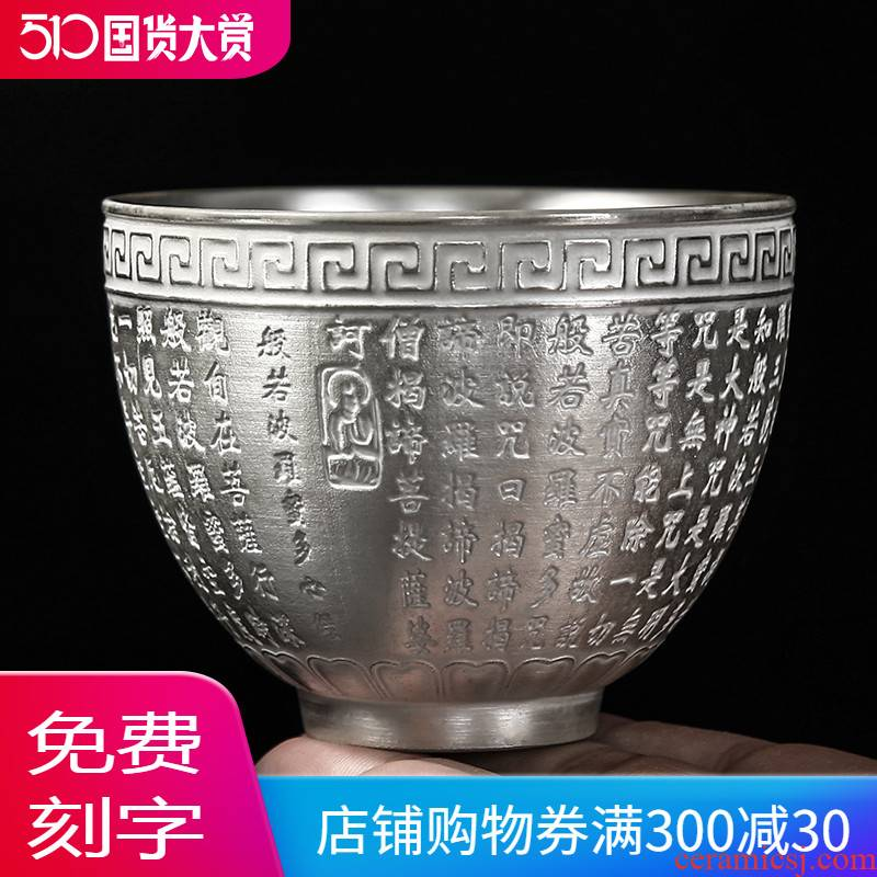 Heart sutra of pottery and porcelain cup silver cup silver 99 care of kung fu tea master cup pure manual silvering single CPU