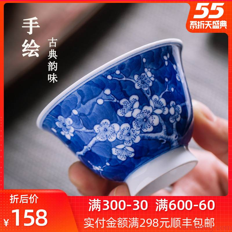 The Blue cup pure manual under the glaze of ice may master cup of jingdezhen ceramics single all hand - made sample tea cup kung fu