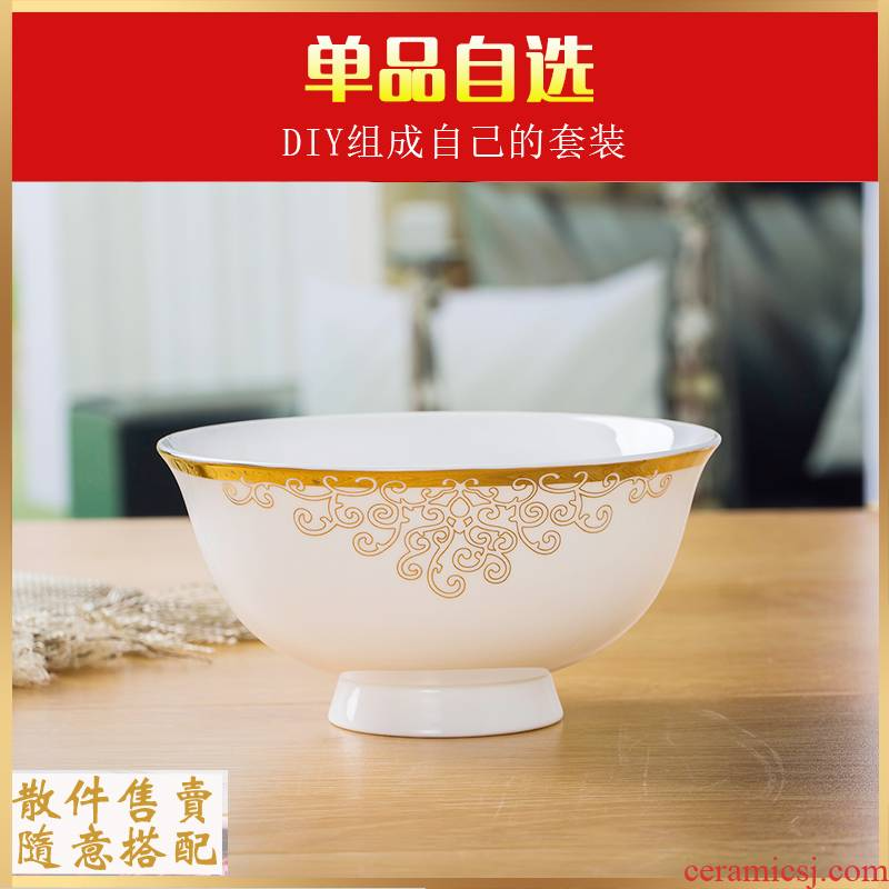 Home dishes dish dishes jingdezhen ipads porcelain tableware ceramics tableware custom printed logo free combinations dishes