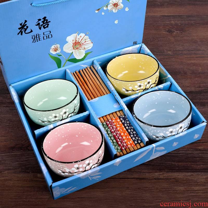 Y ceramic bowl chopsticks sets of household utensils to eat rice bowl family soup bowl Japanese box rice bowls