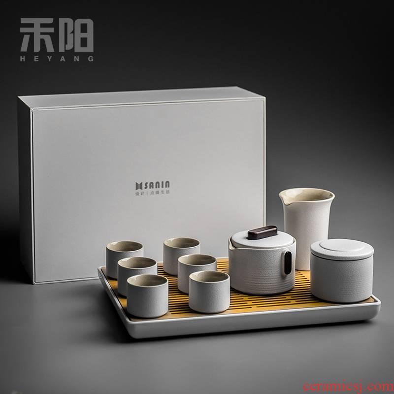 Send Yang contracted kung fu tea set a visitor office small ceramic tea set Japanese tea tea tray household