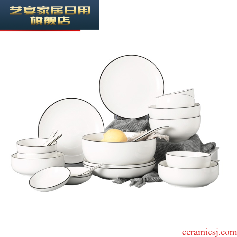The dishes suit household ceramic bowl ins Japanese dish bowl chopsticks (people contracted to use northern dishes for dinner