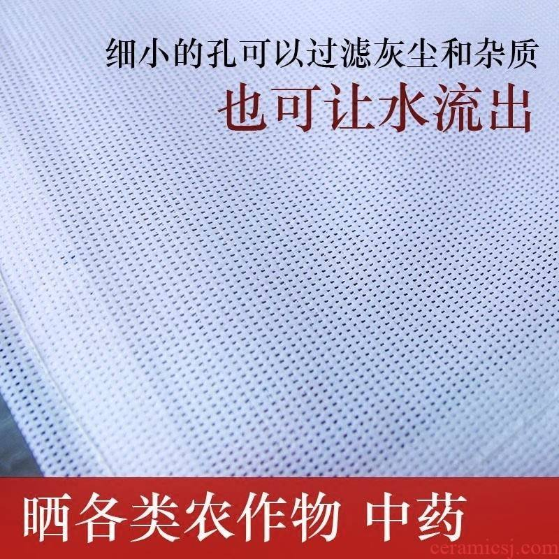 Sun valley network multi - purpose portable Sun drying nets drying rice white grid cloth receive tea valley of wheat grain drying mat
