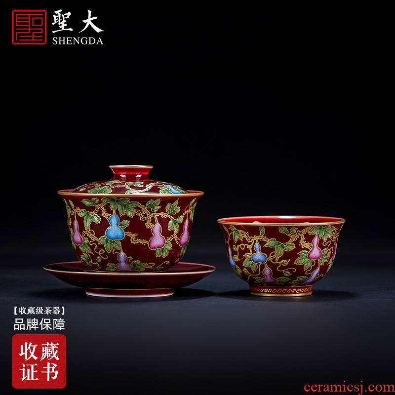 The large ceramic three tureen ruby red colored enamel paint masters cup double blessing all hand of jingdezhen tea service