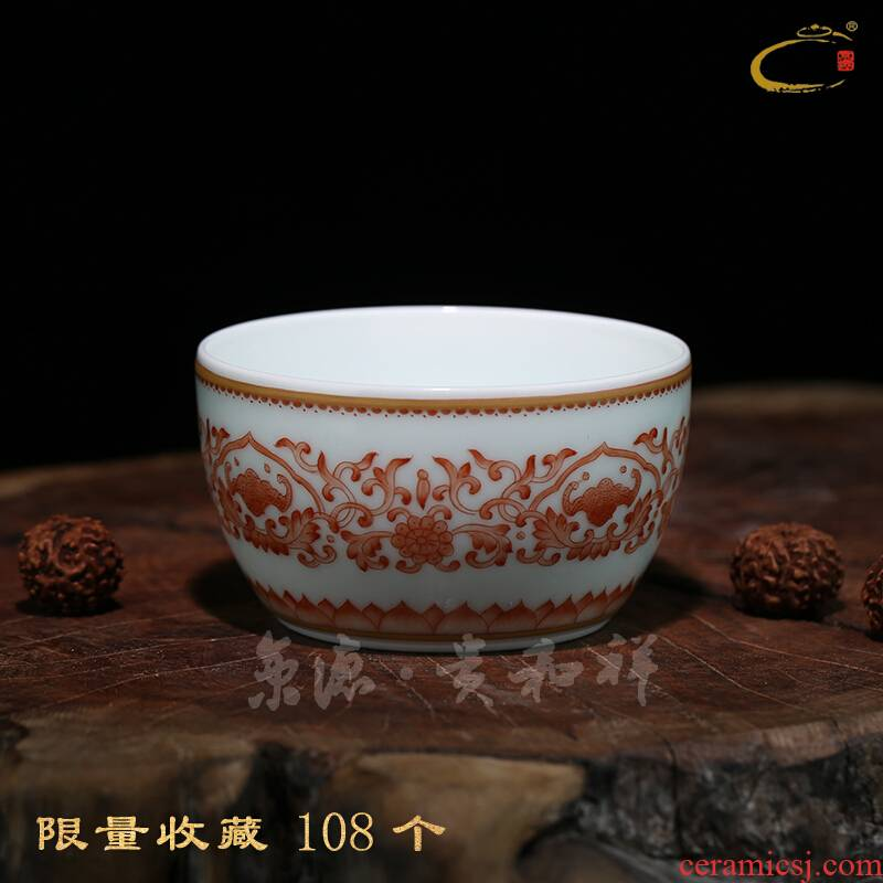 Jingdezhen and auspicious pure manual hand - made kung fu tea set alum red cheongwan blessed cup cup sample tea cup master CPU