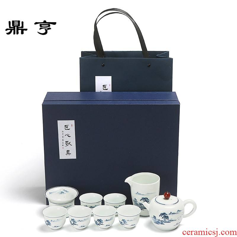 Ding heng jingdezhen porcelain and hand draw little teapot household contracted gift set a complete set of kung fu tea logo