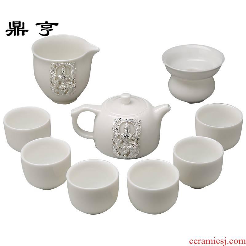 Ding heng jingdezhen tea suit household contracted suet jade porcelain kung fu tea ware ceramic cups small cups