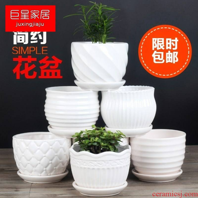 Base contracted indoor flower windowsill pot chassis lily white porcelain vase planting flower arranging fresh ceramic flower pot