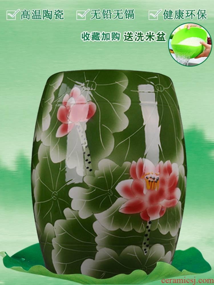 Ceramic barrel of flour barrels box of bucket of household food seal storage tank 20 jins of 50 kg insect - resistant moisture storage barrel