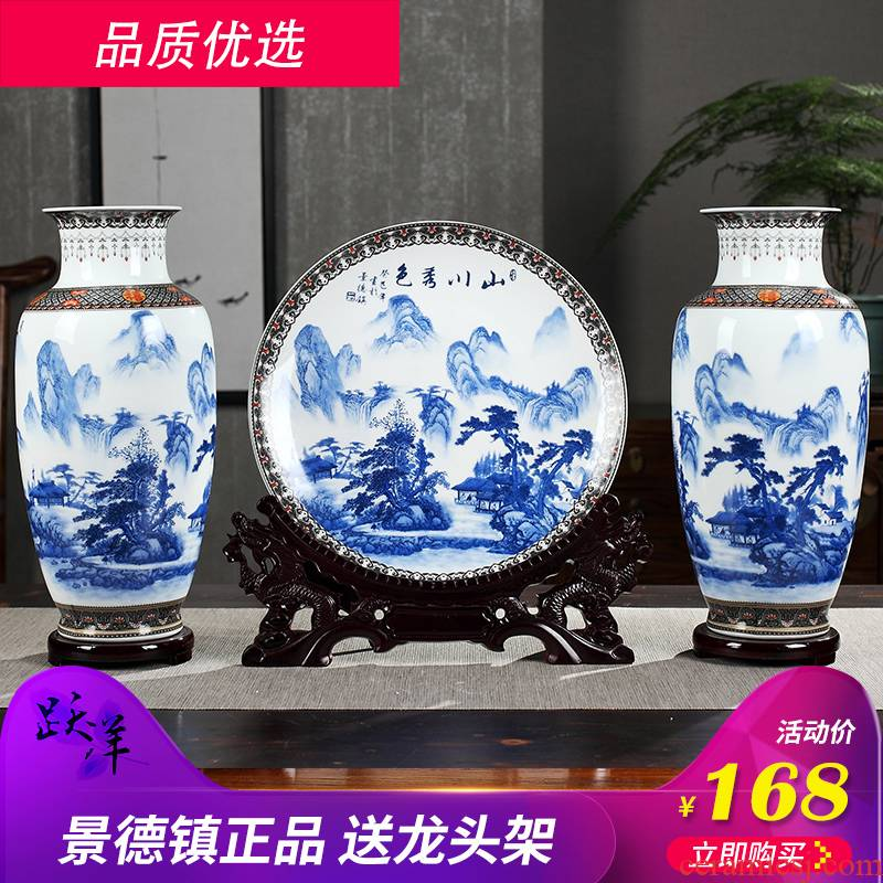 Large three - piece suit of jingdezhen ceramics vase home furnishing articles new Chinese flower arranging rich ancient frame sitting room adornment