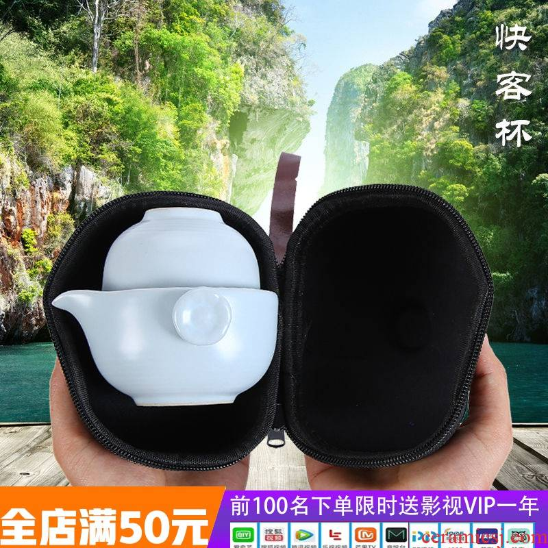 Elder brother up with crack your up Japanese tea cup cup a pot of 2 cup travel on ceramic kung fu tea set suit portable