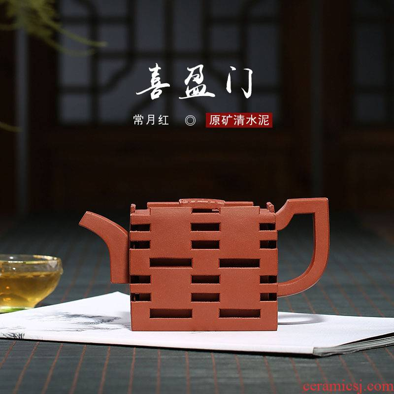 Double happiness of ink are it undressed ore pure manual pull embryo quality goods, the month red xi was the packed can raise the teapot tea gifts