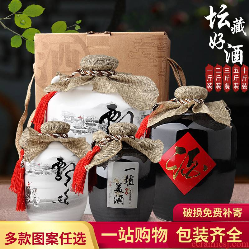 Jingdezhen ceramic bottle 1 catty 2 jins of three jin of 5 jins of 10 jins with gift box mercifully jars small household seal it