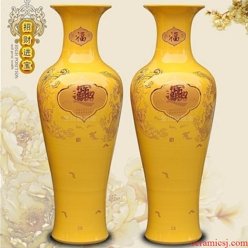 Jingdezhen chinaware bottle China Huang Longfeng home sitting room adornment is placed a thriving business of large vase