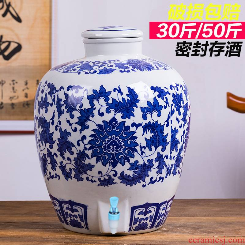 Blue and white ceramic jar mercifully wine is 50 kg 50 kg hip 30 jin wine liquor seal cylinder