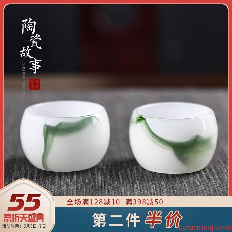 Ceramic story master cup single CPU kung fu tea cups jadeite jade porcelain jade Joan cup sample tea cup single use