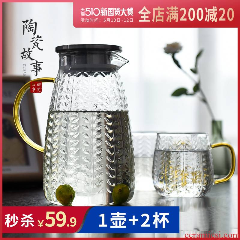 Cold water bottle glass ceramic story high - temperature household creative northern wind Cold boiled water cup large capacity suit