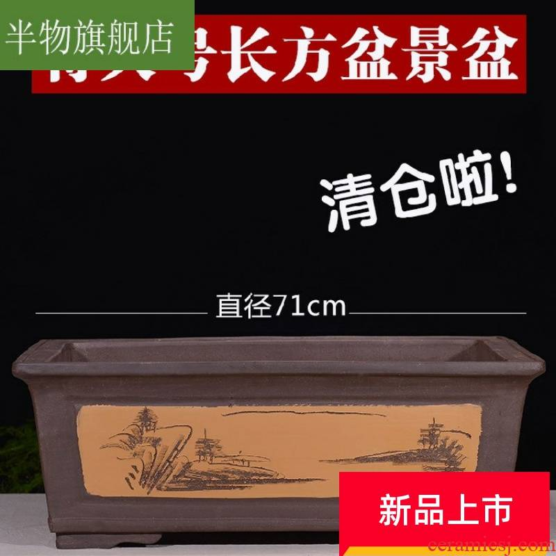 Purple sand flowerpot extra large rectangular bonsai pot banyan tree running the potted plant vegetables flowerpot manager ceramic flower pot