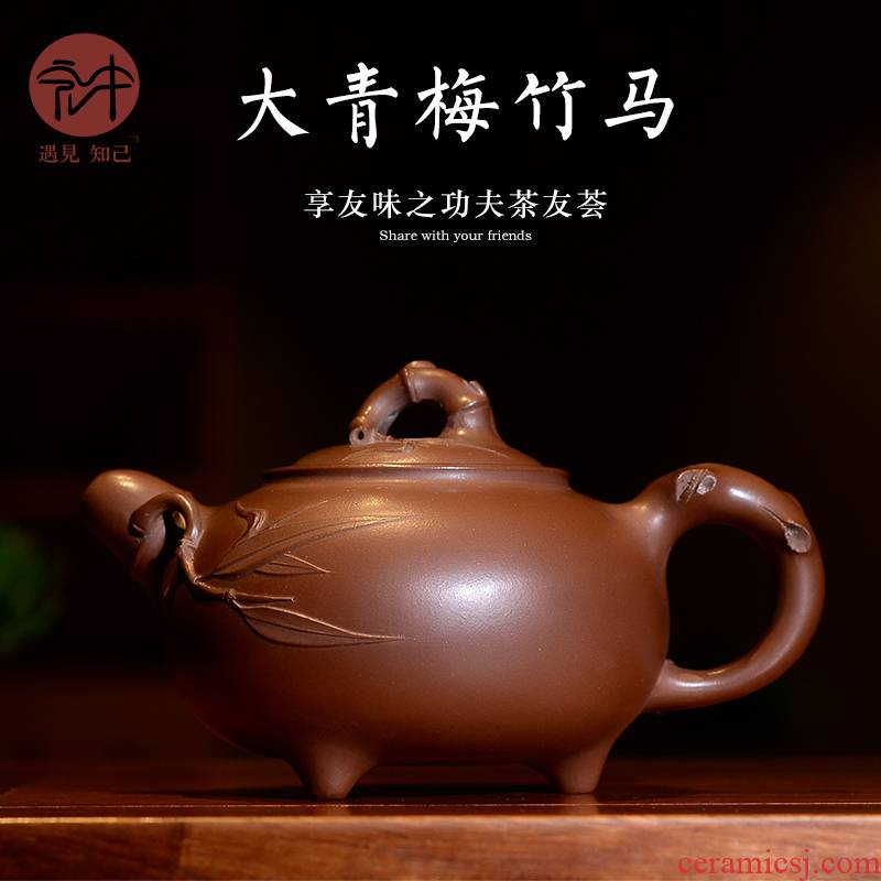 Macros in yixing famous pure manual it a new ore household teapot tea childhood friends pot