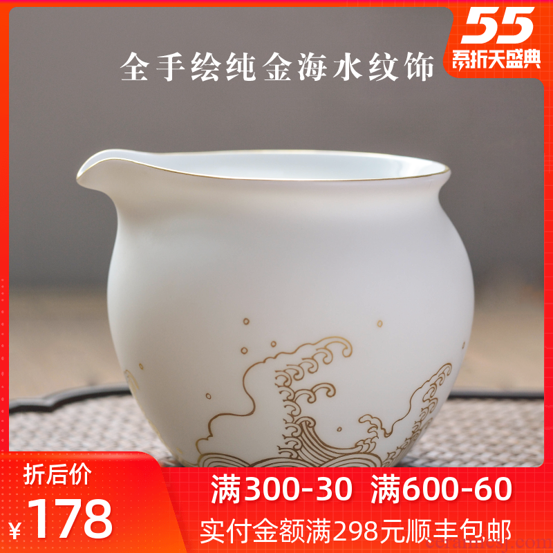 Hand - made all water lines large points fair keller of tea ware jingdezhen ceramic kung fu tea set white porcelain cup in use