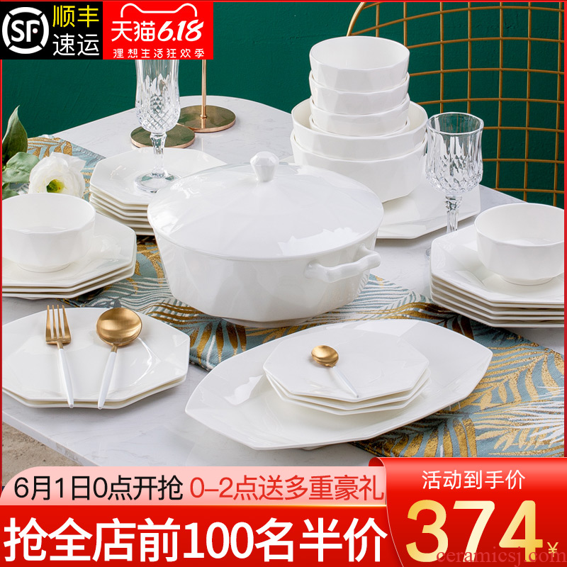 Under the glaze color pure white dishes suit household contracted Nordic ceramic plate plate suit dishes