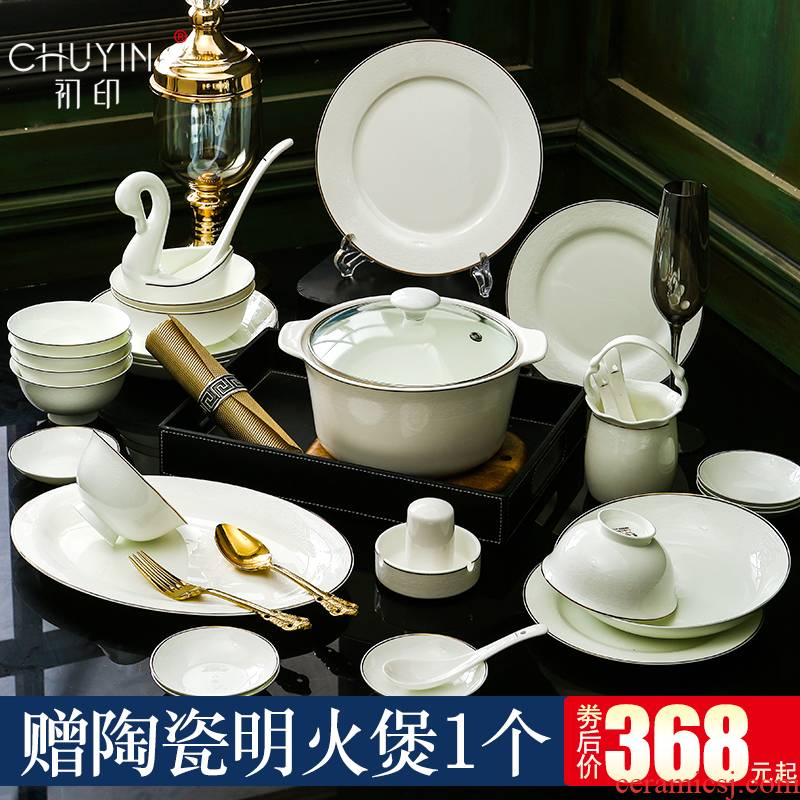 Dishes suit European contracted high - grade ceramics jingdezhen ceramic tableware to eat bowl set of Dishes household gift combination