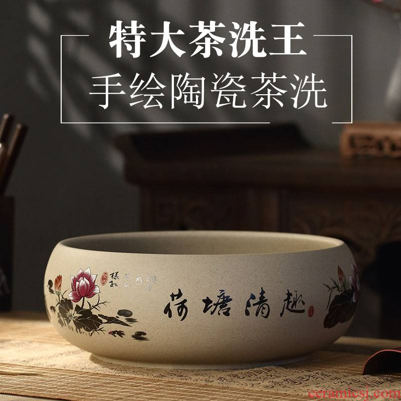 Morning high coarse pottery tea wash to wash cup extra large Japanese zen washed wash bowl with water, after the ceramic tea set with parts writing brush washer