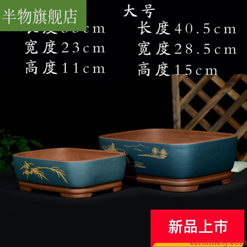 Extra large purple sand flowerpot rectangular basin interior balcony flowers bonsai POTS was indicative artificial rockwork ceramic POTS