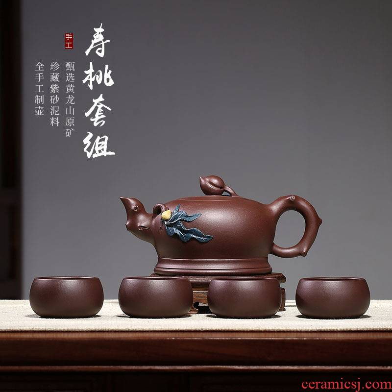 Purple sand tea set kit set of yixing undressed ore peach Purple clay set it salty ZhongYing manual pot pot of kung fu