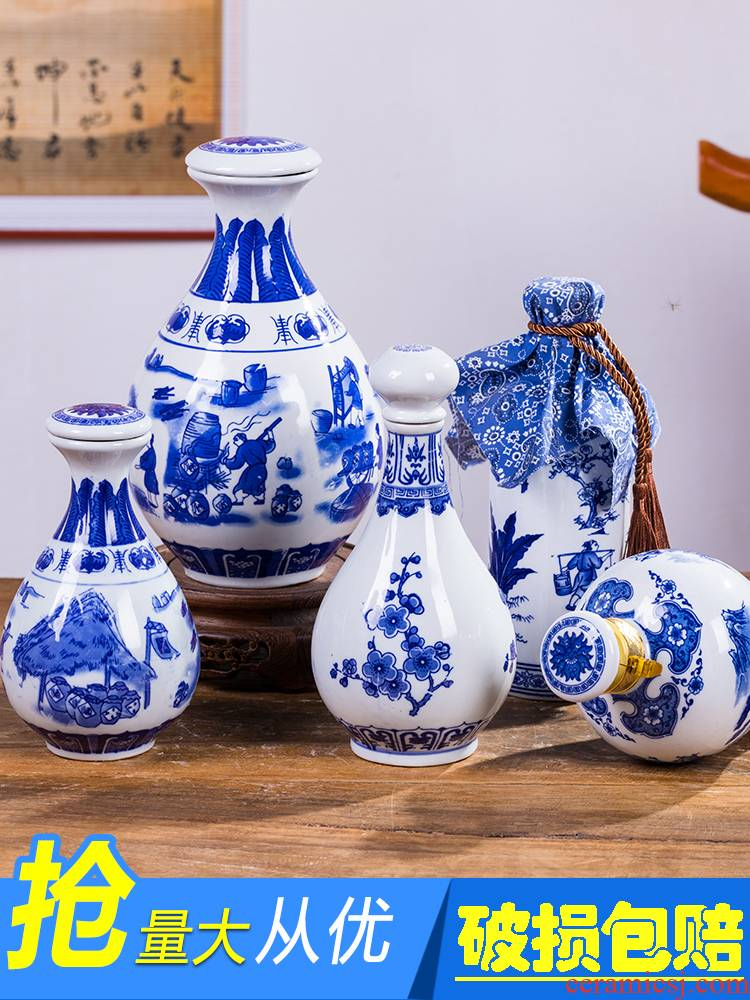 1 kg loading ceramic bottle 2 jins 3 jins 5 jins of blue and white seal wine set custom hip household liquor bottle collection