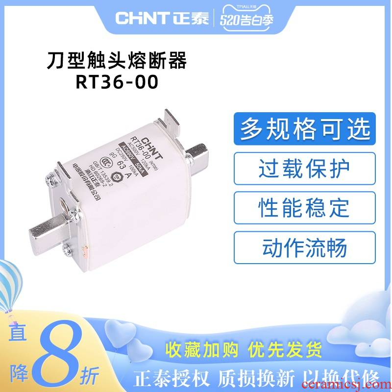 Chint low voltage fuse fuse RT36 for molten core - 00 (NT00) 6 a RT36-00-160 - a match the base