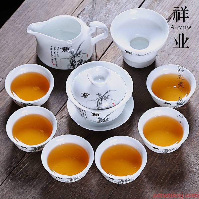 Auspicious industry white porcelain kung fu tea set suit household ancient jade porcelain tea tureen teapot teacup ceramic gift boxes