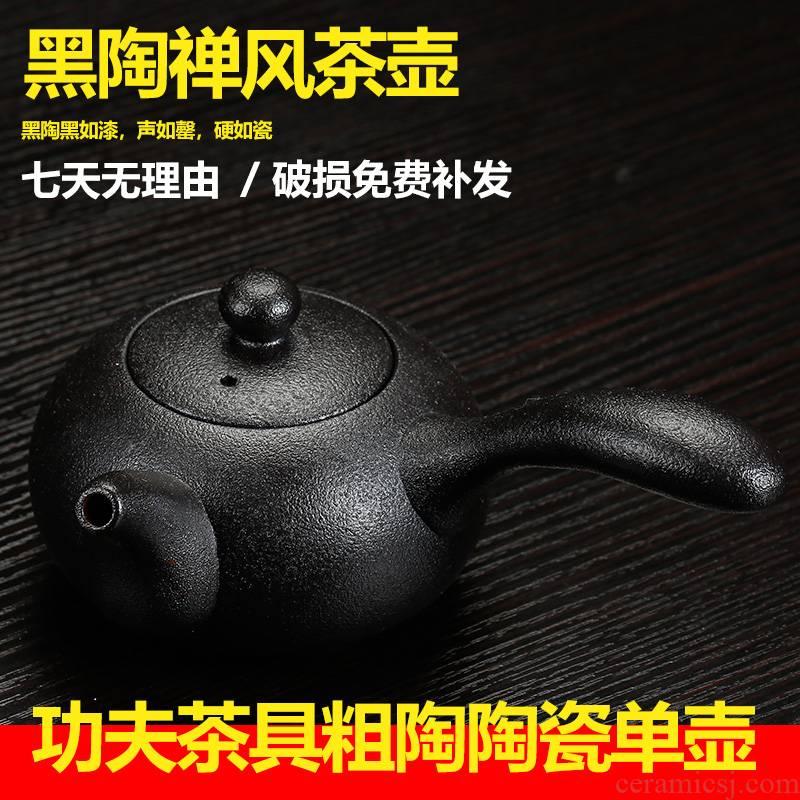 Ceramic kung fu tea set back on black pottery teapot single pot teapot filter side to prevent hot thick black zen tao