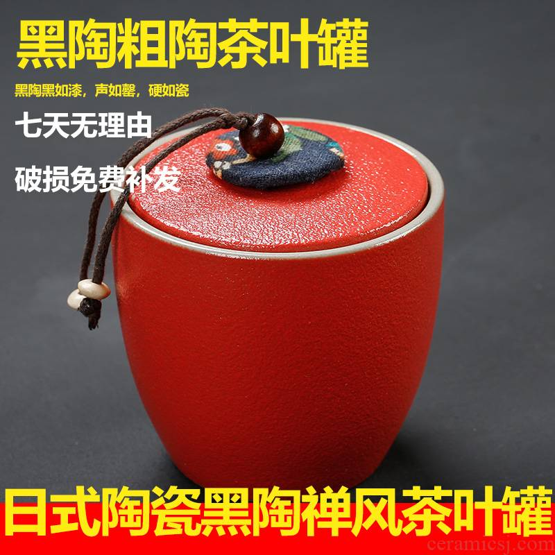 Coarse pottery POTS back on black pottery zen tea set small ceramic seal pot portable caddy fixings household