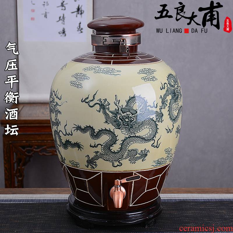 Jingdezhen ceramic wine jars home 10 jins 20 jins 30 to 50 jins liquor sealed bottles archaize wine VAT