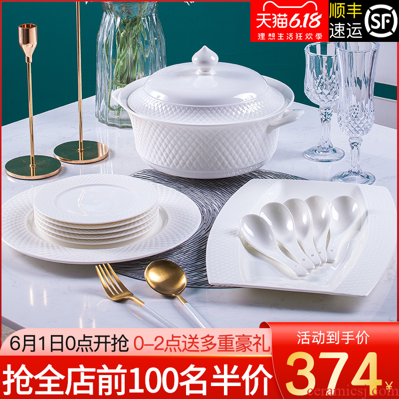 Under the glaze color dishes suit household contracted and pure white ipads porcelain of jingdezhen ceramic tableware contracted Europe type bowl dish