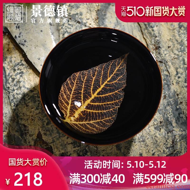 Jingdezhen flagship store of jizhou up konoha temmoku light ceramic building master cup manual single cup tea cup