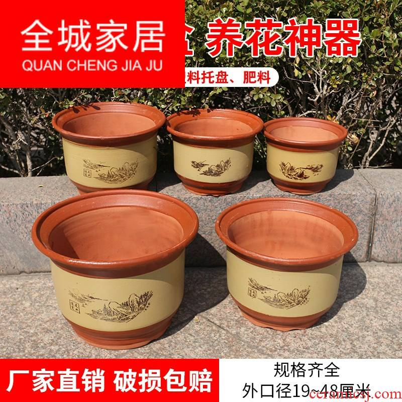 Flowerpot clearance package mail oversized coarse pottery clay POTS purple large ceramic special red clay with pallets