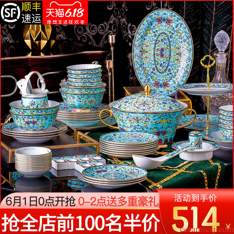 Light dishes suit household jingdezhen Chinese high - grade ipads China key-2 luxury colored enamel tableware palace restoring ancient ways table combination