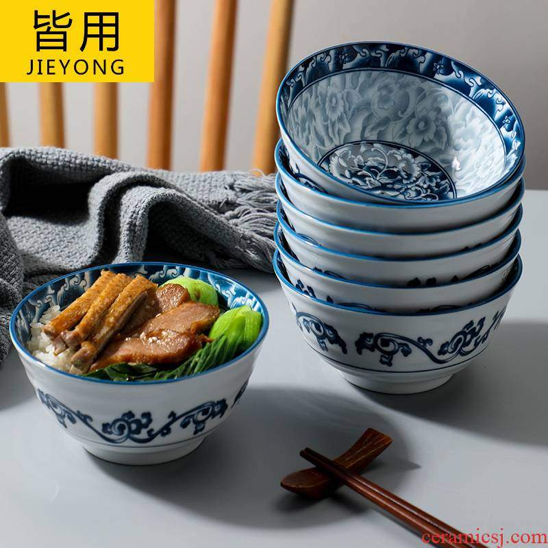 10 small household tableware bowls bowl noodles eat Japanese ceramic bowl five inch bowl of rice, orchid blue and white porcelain