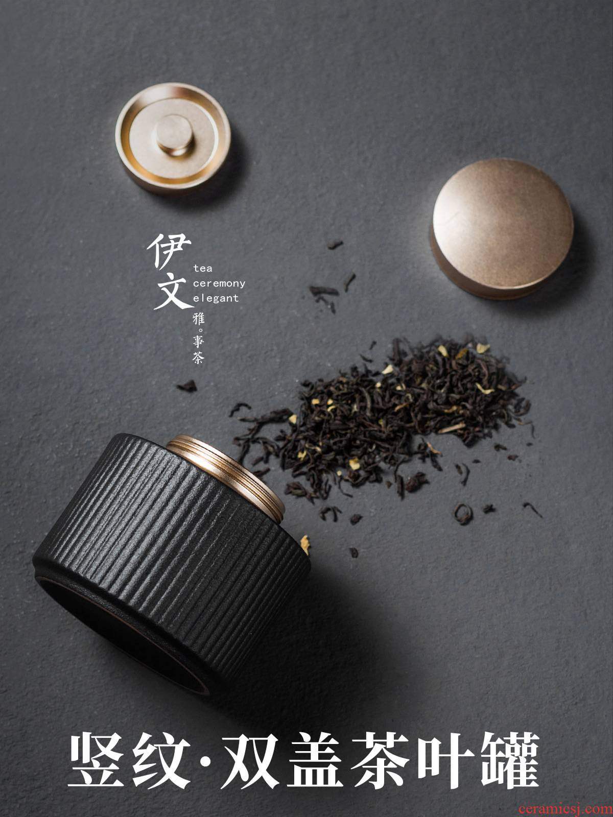Even the ceramic tea canister of black tin trumpet seal pot cover POTS household contracted storage tank portable tea warehouse