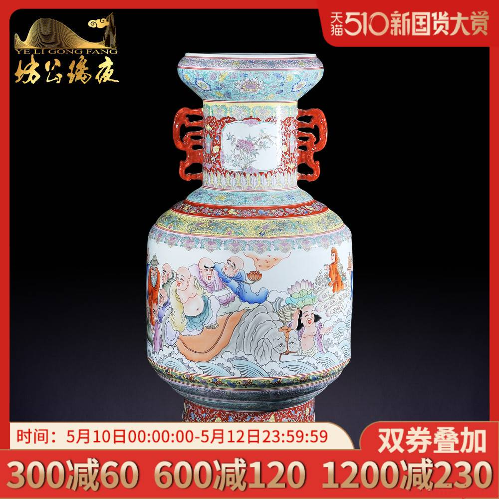 18 arhats Archaize of jingdezhen ceramics powder enamel vase Chinese style household, sitting room porch desktop ornaments