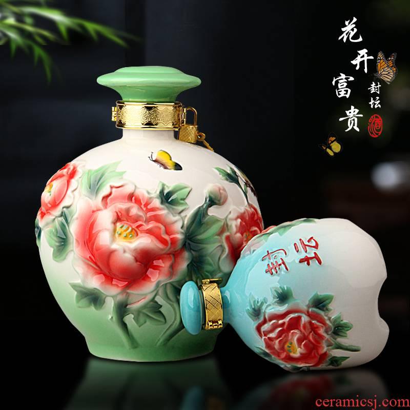 An empty bottle of jingdezhen porcelain enamel 1 catty 6 jins peony decorate household hip seal small jar