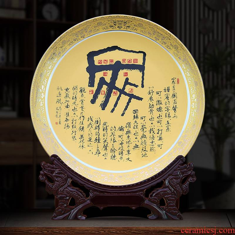 Jingdezhen see colour series of home decoration decoration plate furnishing articles hanging dish wall act the role of the custom plate is placed in the sitting room