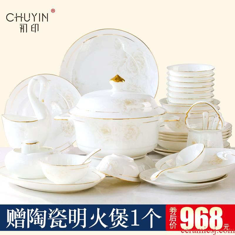 Dishes suit household European - style up phnom penh ipads jingdezhen porcelain tableware light I housewarming high - grade key-2 luxury gifts