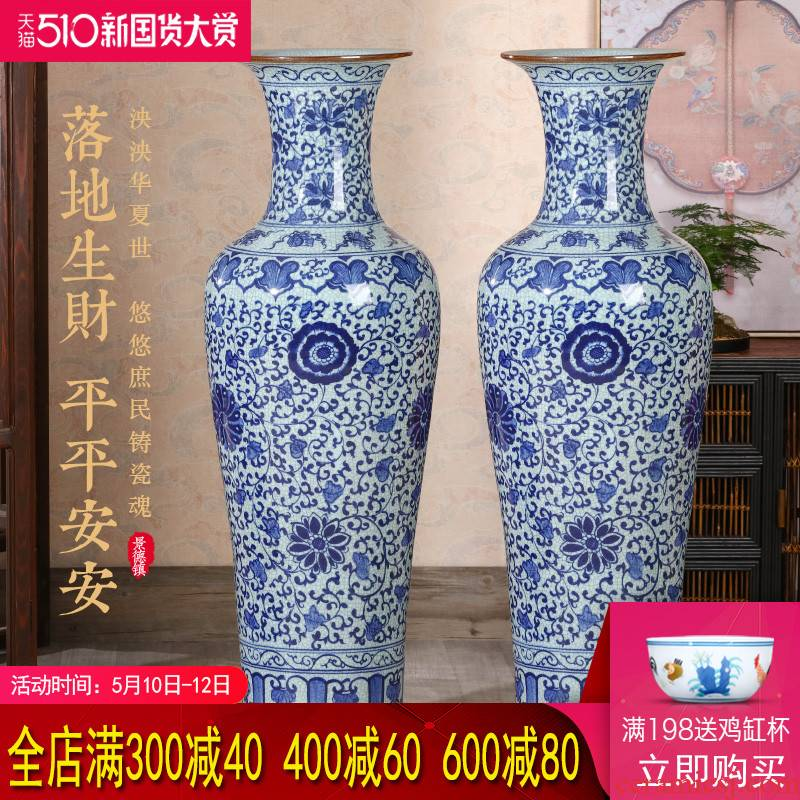Jingdezhen ceramic hand - made archaize crack of large blue and white porcelain vase furnishing articles oversized living room hotel decoration