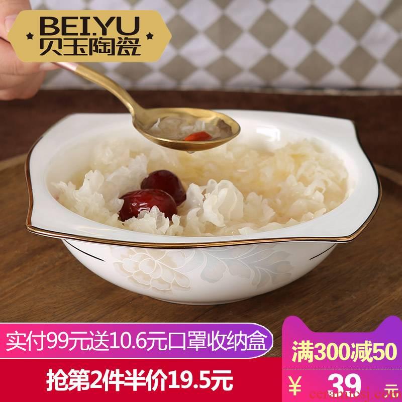 BeiYu European - style soup bowl ipads porcelain irregular shaped bowl of jingdezhen ceramic creative household porridge noodles bowl of salad bowl