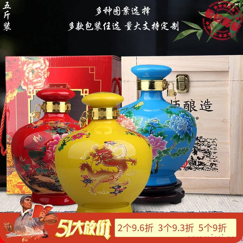 Jingdezhen ceramic bottle 5 jins of color glaze household hip seal small mercifully wine liquor wine jar